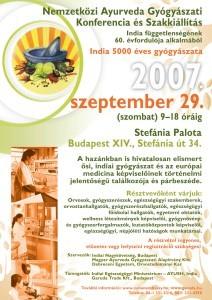 Nemzetközi Ayurveda Konferencia és Szakkiállítás, 2007 Budapest