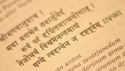Vedic Sciences